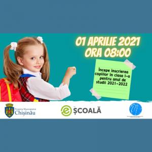 Începe înscrierea copiilor în clasa I-a pentru anul de studii 2021-2022